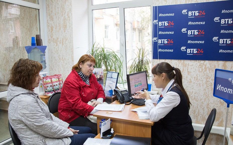 Оформление ипотеки в банке ВТБ