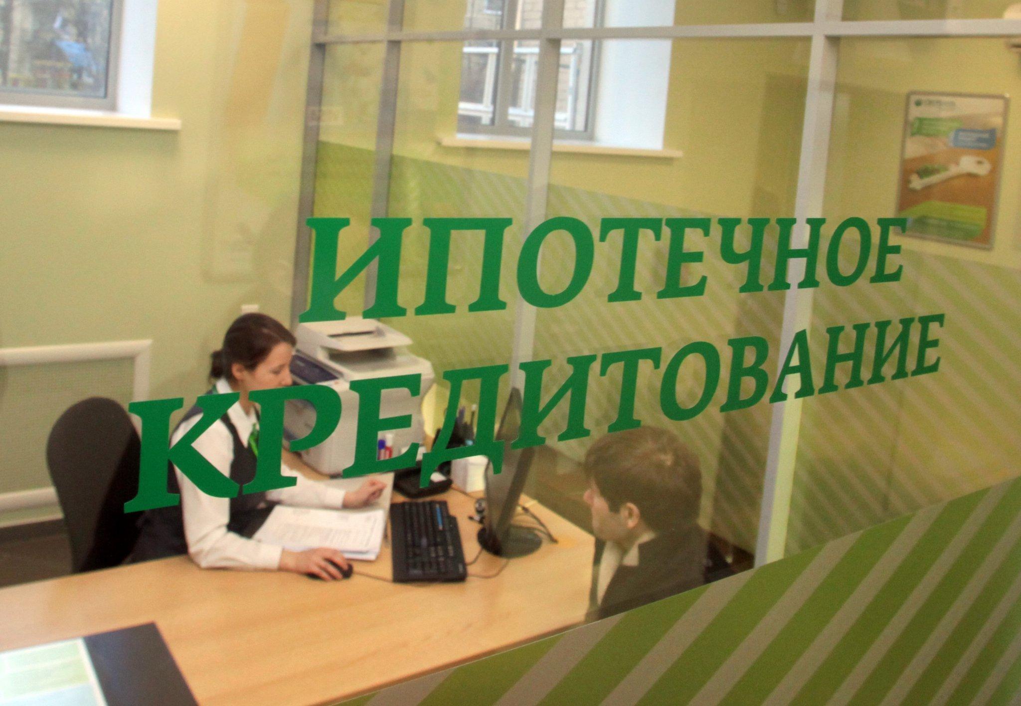 ВТБ 24 кредит наличными, ставки по кредитам