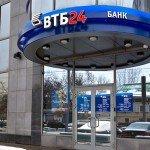 Госбанки заинтересовались вторичным рынком автокредитования