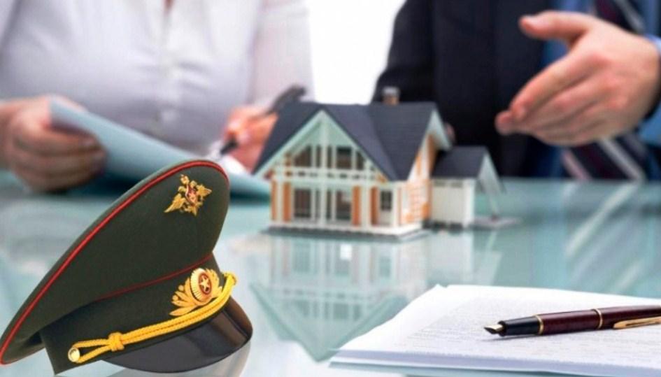 Оформление военной ипотеки в ВТБ