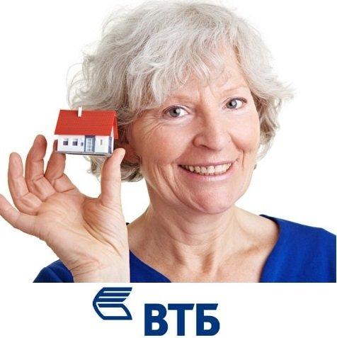 кредиты для пенсионеров втб