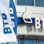 Ипотека ВТБ 24 в Ростове-на-Дону