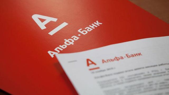 Альфа-Банк ипотека