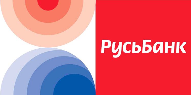 Банк Русь