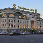 Ипотека в Москве: Райффайзенбанк
