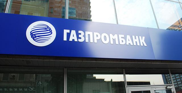 Ипотека в Газпромбанке
