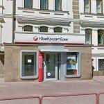 Ипотека в Нижнем Новгороде: Юникредит Банк
