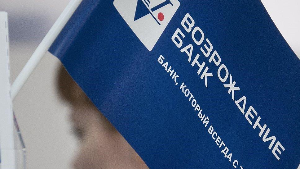 Займы под залог ПТС в Славянске-на-Кубани - Кредит Онлайн