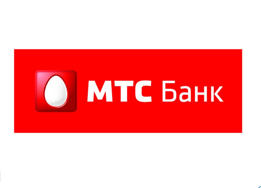 Нижний новгород банк потребительский кредит с какого возраста дают потребительский кредит