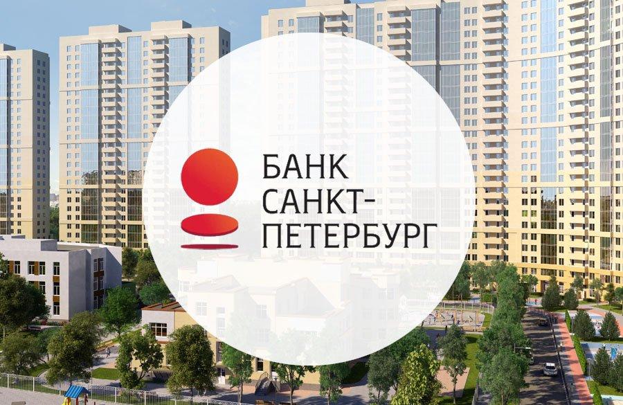 Санкт-Петербург банк ипотека