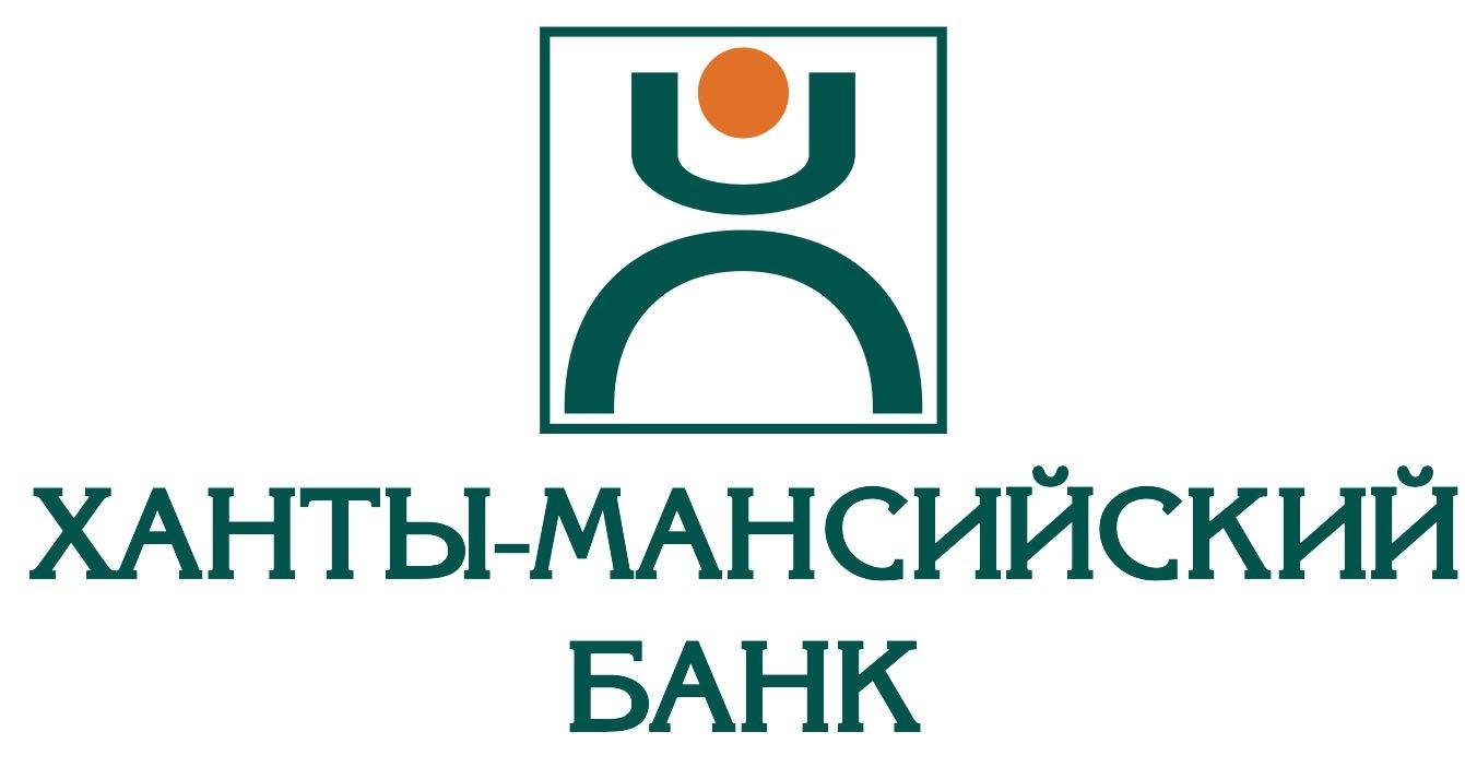 Как взять ипотеку в Ханты-Мансийском банке
