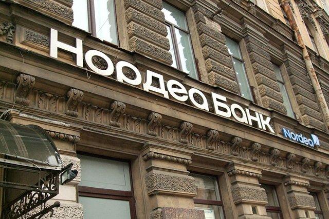 Нордеа-банк ипотека
