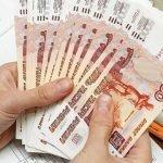 Курс доллара и евро на 13.09.2016 растет