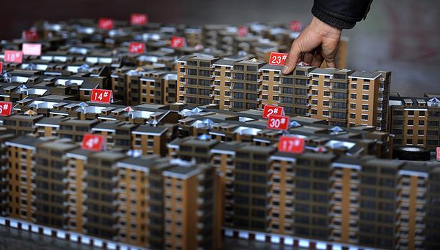 Военная ипотека на вторичное жилье