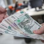 Курс доллара и евро на 13.08.2016 падает