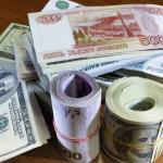 Лишение банковских лицензий привело РФ к потере 700 млрд. рублей