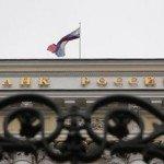 Центробанк отозвал лицензию у Первого чешско-российского банка