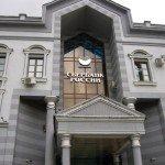 Лидеры рынка ипотечного кредитования выдвинули свои условия реструктуризации