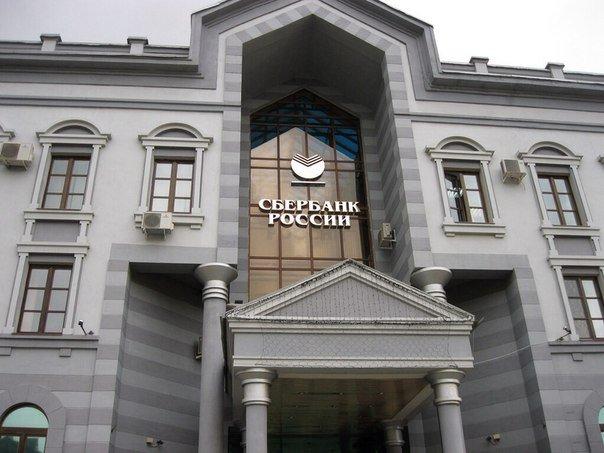 реструктуризация на условиях банков