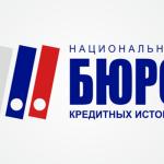 В России уже имеется 600 тысяч банкротов