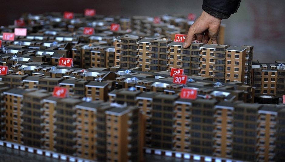 Ставки по ипотеке в 2016
