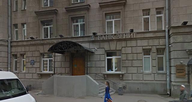Банк «Зенит», ул. Яблочкова, СПб