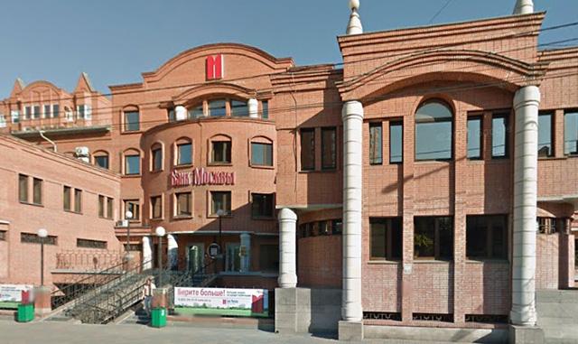 Банк Москвы, Красноярск, ул Ленина, 46