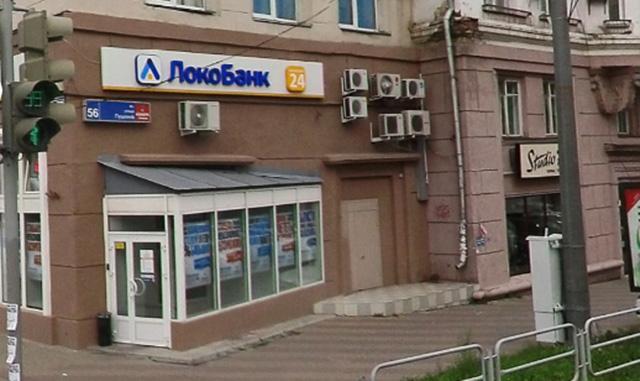 Пакет документов для получения кредита Софьи Ковалевской улица пакет документов для получения кредита Владимирская 1-я улица