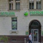 Ипотека в Санкт-Петербурге: Сбербанк