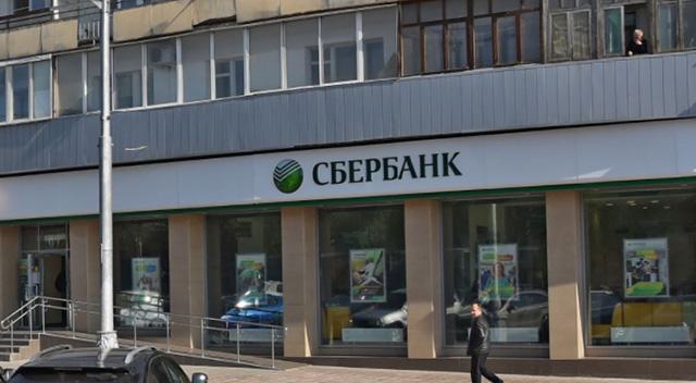 Сбербанк, Волгоград, ул Гоголя 4