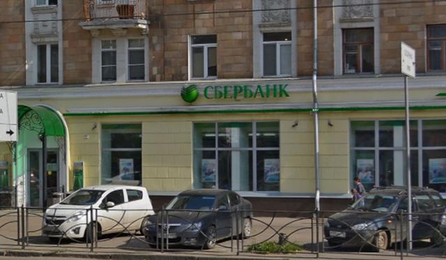 Сбербанк, Казань, ул. Декабристов