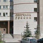 Ипотека Сбербанка в Челябинске