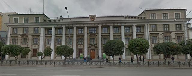 Сбербанк, ул. Малышева, Екатеринбург