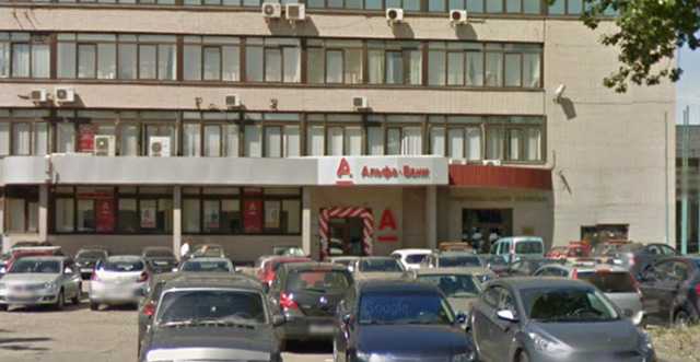 Ипотека в Альфа-Банке, Санкт-Петербург, пр. Стачек, 47