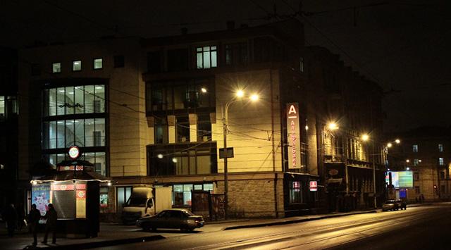Альфа-Банк, Санкт-Петербург, ул. Академика Лебедева, 31