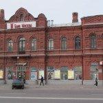 Ипотека в Воронеже: Банк Москвы