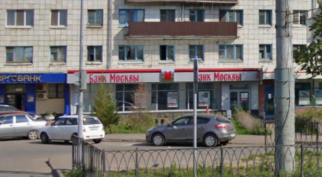 Банк Москвы, Казань, ул Декабристов, 102