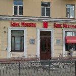Ипотека в Казани: Банк Москвы