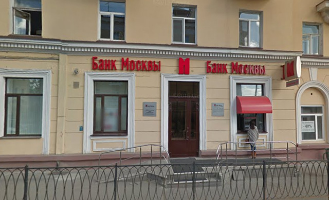 Банк Москвы, Казань, ул Пушкина, 20