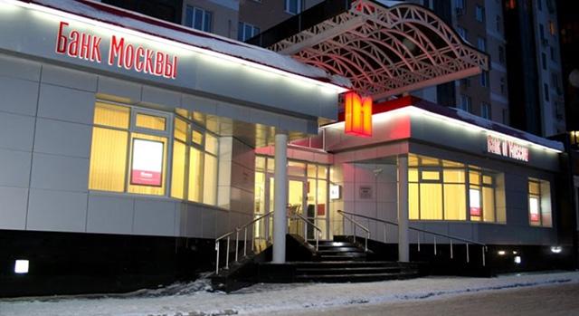 Ипотека в Банке Москвы, Уфа, ул. Цюрупы, 79