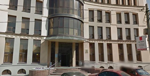 Ипотека в Банке Москвы, Челябинск, ул Труда, 84