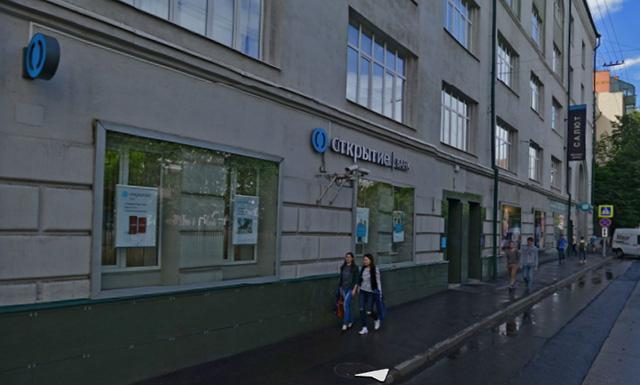 Ипотека в Банке Открытие, Москва, ул. Сущевская, 27