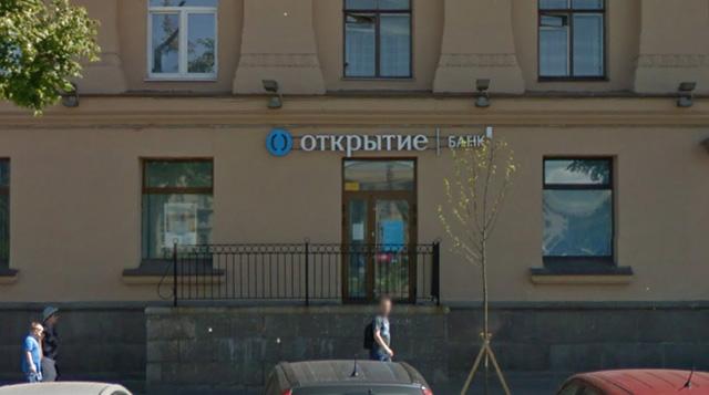 Банк Открытие, Санкт-Петербург, пр. Стачек, 16