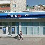 Ипотека в Красноярске: ВТБ 24