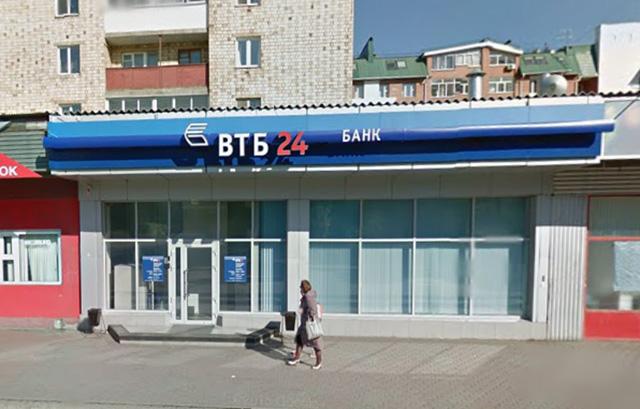 Ипотека в ВТБ 24, Красноярск, ул Карла Маркса, 148А