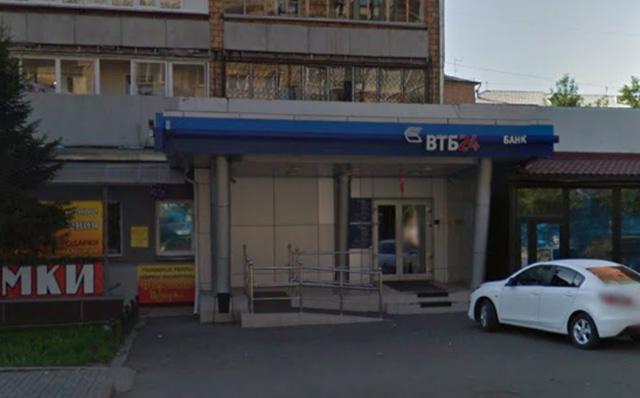 ВТБ 24, Красноярск, ул Ленина, 21