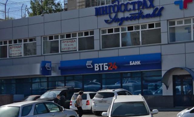 ВТБ 24, Новосибирск, ул Бориса Богаткова, 221