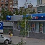 Ипотека в Новосибирске: ВТБ 24