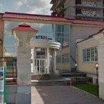 Ипотека в Перми: ВТБ 24
