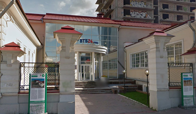 Ипотека ВТБ 24, Пермь, ул Ленина